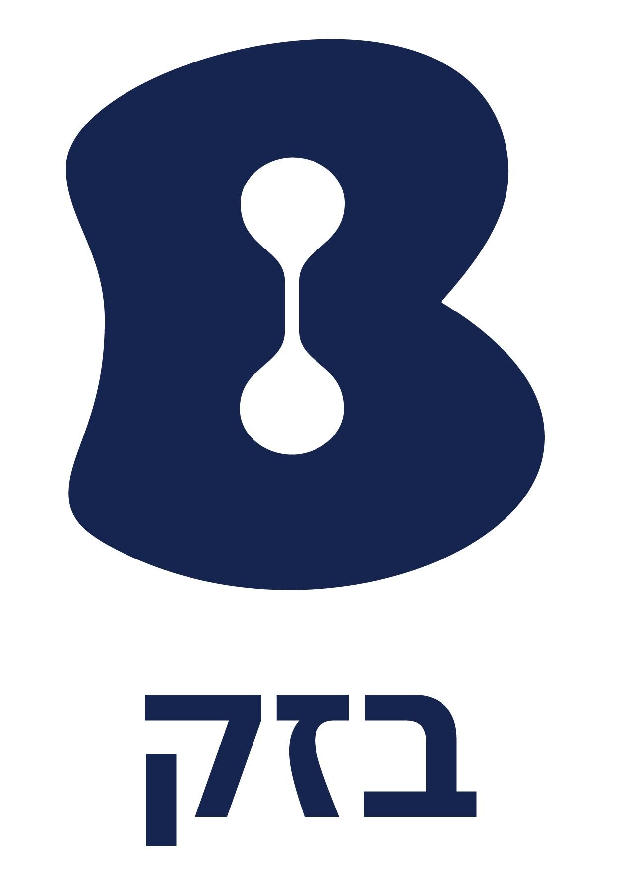 logo4.jpeg